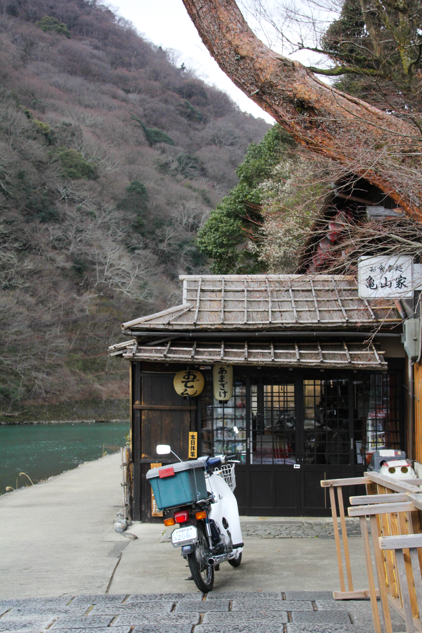 Arashiyama, Kyoto {Katie at the Kitchen Door} #Japan #travelgoue