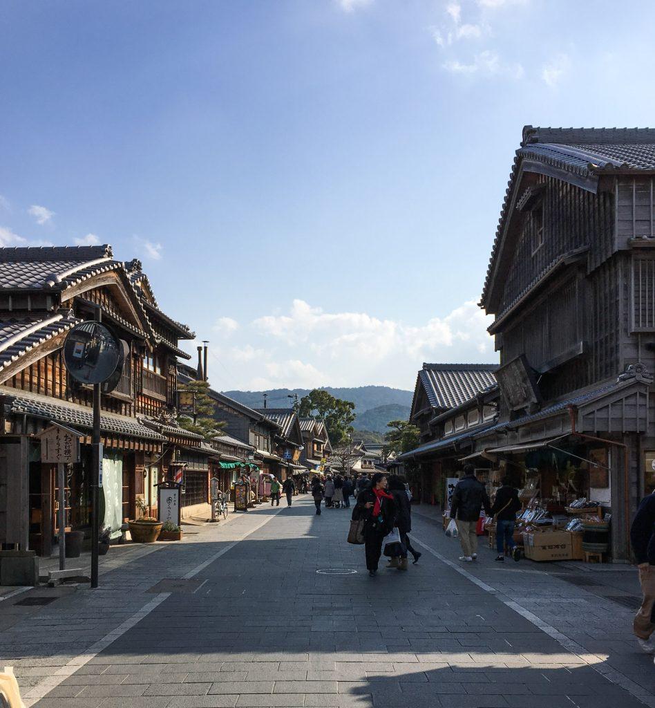 Ise, Japan Travelogue {Katie at the Kitchen Door}