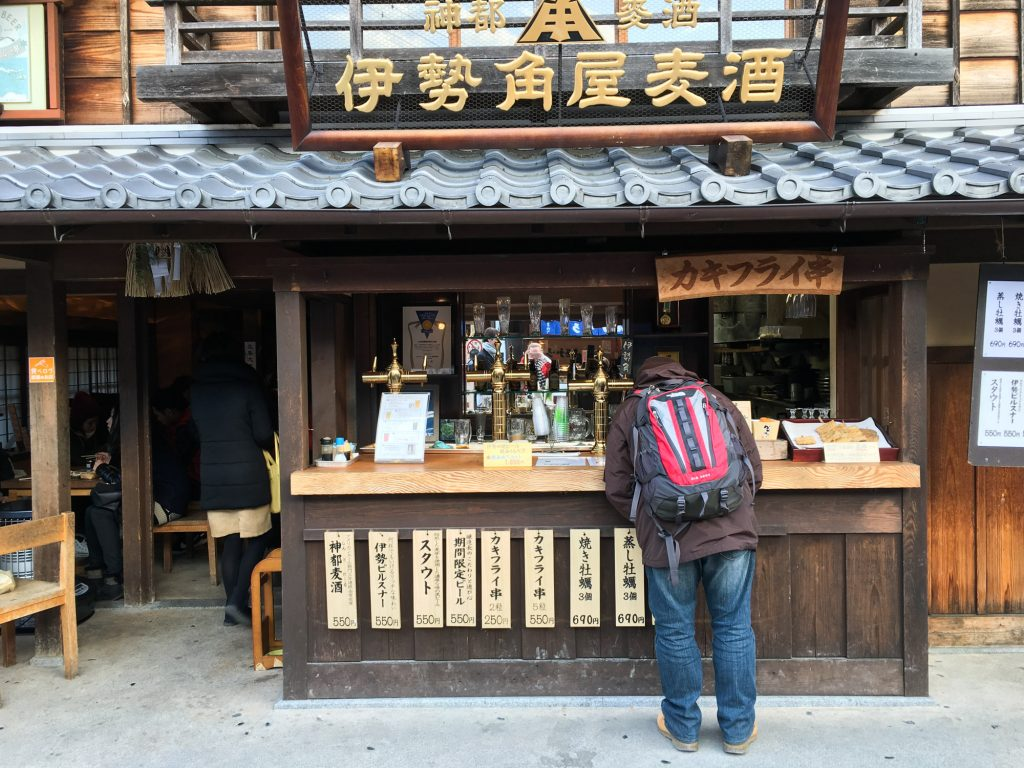 Ise Travelogue - Japanese Brewery